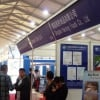China Fisheries & Seafood Expo 2013