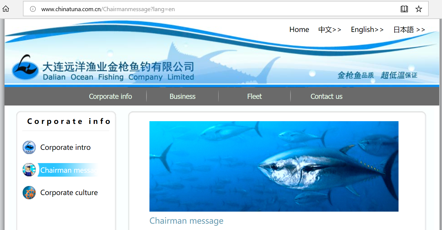 Chinese mega-merger appears dead amid regulatory probe